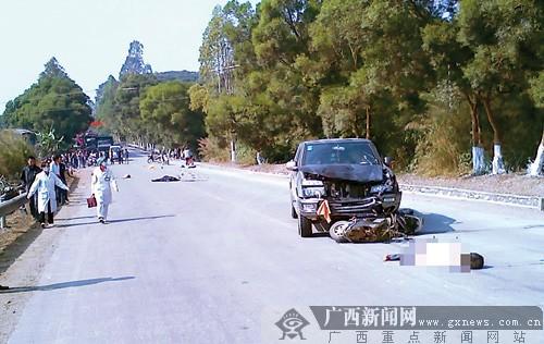 浦北县寨圩镇发生一起交通事故 一家四口不幸身亡