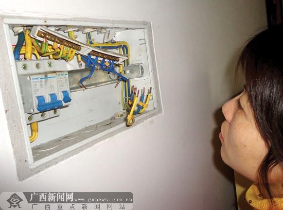 电闸开关如何接线