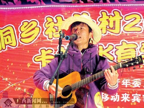 山村文艺晚会受追捧 卡拉OK赛吸引六百歌手(图)