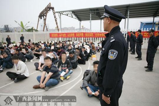 广西开展3个月打击传销行动 南宁抓涉传人员6
