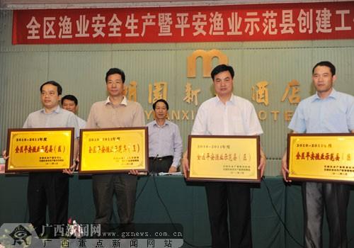 毕朝斌摄 广西新闻网南宁4月12日讯(记者 刘清)自治区水产畜牧兽医局