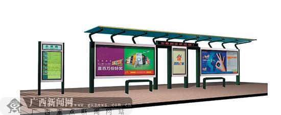 南宁公交候车亭设计方案出炉 12种方案请市民投票