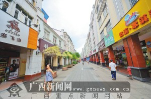 """南宁""""三街两巷""""的前世今生 老街巷亟待保护性开发"""