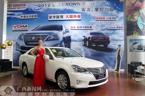 2012新款CROWN皇冠.广西新闻网记者 农晓华 摄-南宁中达丰田2012高清图片