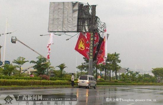 来源:红豆社区玉林论坛