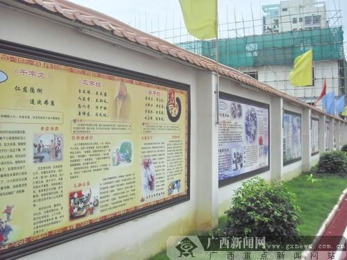 南寧首家以國學教育為基礎的學校將辦開筆禮