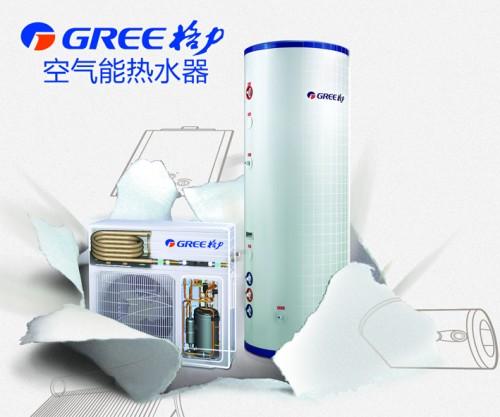 空气能热水器的工作是通过介质换热,因此其不需要电加热元件与水接触