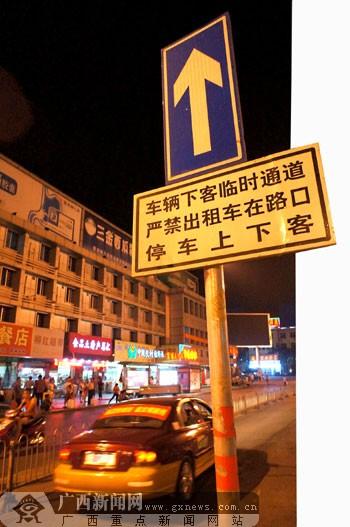 柳州火车站站前停车场变身临时停车道(图)