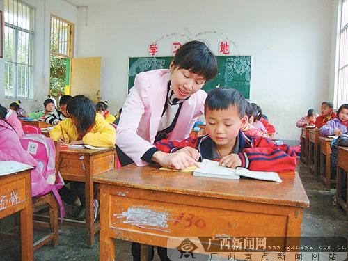 平果县希望小学校长周标亮:用心传递关爱