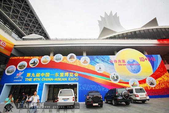 """博览会主会场展馆设计好创意 中国东盟""""珠联璧合"""""""