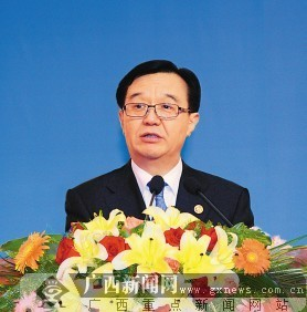 高虎城在第九届中国-东盟商务与投资峰会暨2012中国-东盟自贸区论坛开幕式上的致辞