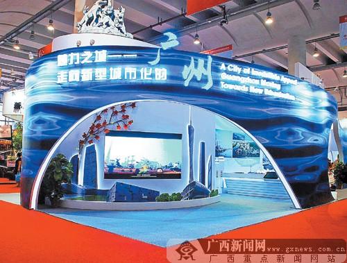 广州:感受科技的脉动