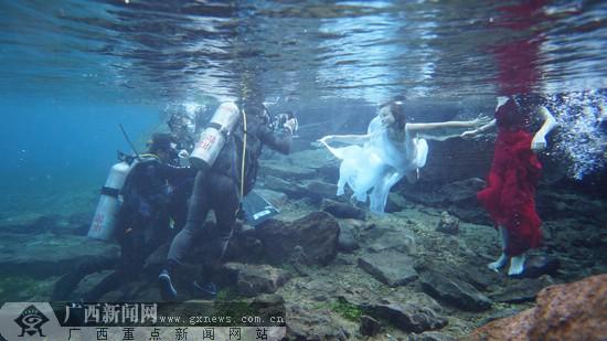 壁纸 海底 海底世界 海洋馆 水族馆 550_309