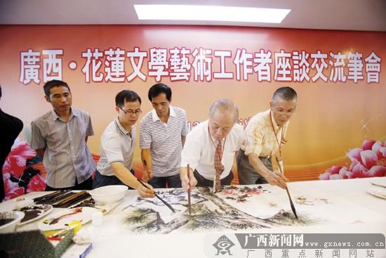 桂台文艺家同画《富贵同春》图(图)