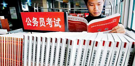 国家公务员考试报名 广西370多个职位招录54