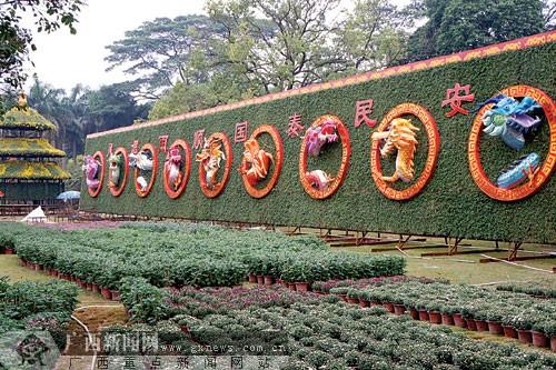 """南宁动物园""""首届大型中华名菊文化节""""即将举行"""