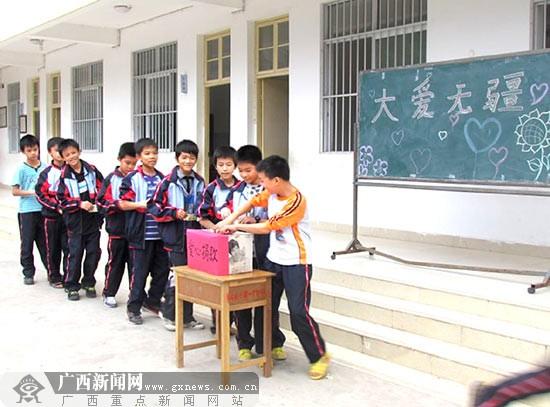 南宁市:小学生为贫困同学捐款买校服(图)