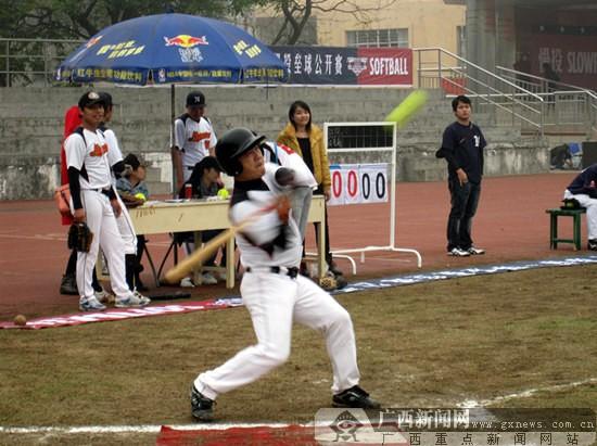 桂林舞蹈慢投体育公开赛夺冠南宁旅专队下载首届垒球举行图片
