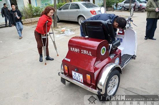 南宁为残疾人购置957辆残疾车 老车主可以旧换新