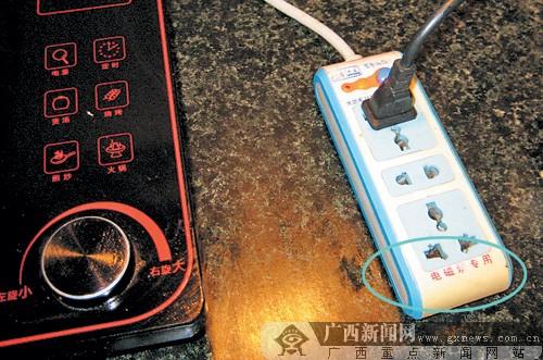 二控一白帜灯加插座电路原理图