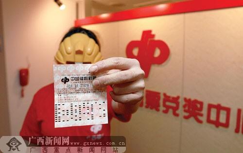今年广西首注双色球一等奖兑奖 夫妇收532万奖