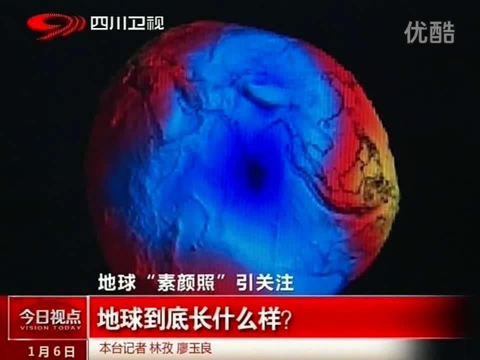 地球素颜照引关注
