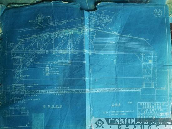 期桂林机场设计蓝图现身 飞虎队曾进驻 图