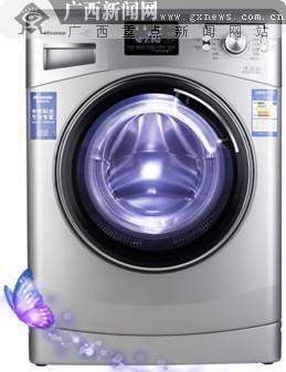 这款洗衣机能够借助正反相搏的旋转方式,带动水流,模拟手洗环境,洗净
