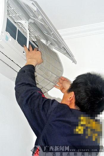 马上就到开空调的季节了 来吧,师傅教你清洗空调
