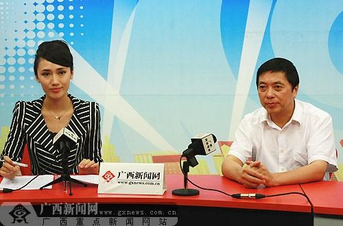 访谈回放:蒋明红谈2013广西就业与社保形势