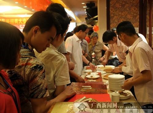 2013年合浦称心月饼品鉴招商大会隆重举行