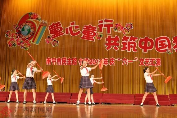 四年级六一舞蹈视频