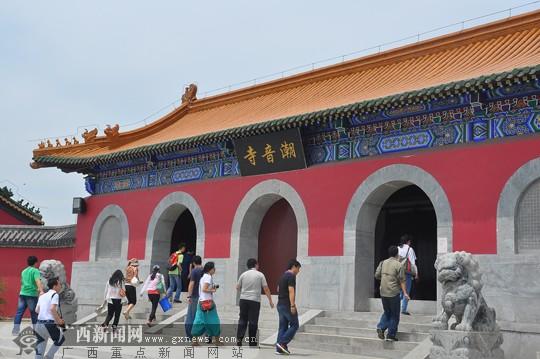 潮音寺是唐山湾国际旅游岛菩提岛的标志性建筑.