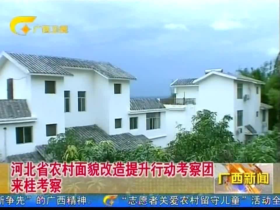 【2015年河北省农村面貌改造提升行动农村改厕工作实施方案】