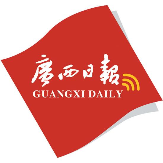 广西日报法人微博微信上线