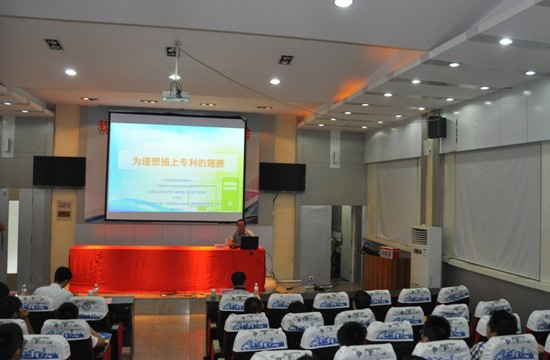 钦州市举办2013年知识产权系列培训班