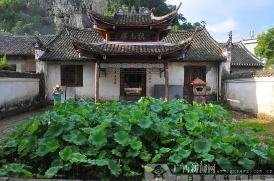 [美丽广西]贺州:状元村留下历史文化缩影(组图)