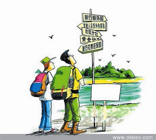 暑期旅游高峰来临 哪些保险应提前买