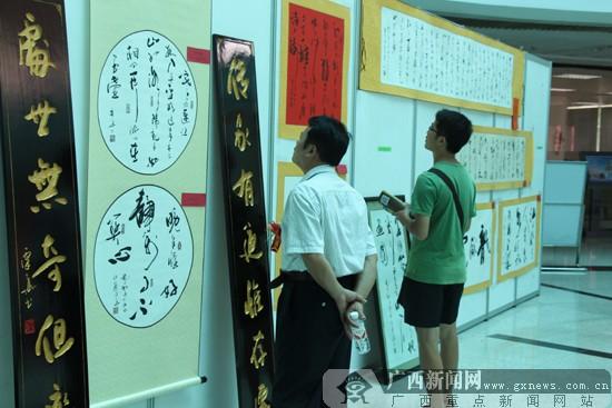 广西书法家谭华150余幅作品集中展出