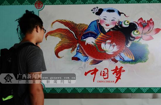 """南宁:""""中国梦""""公益广告扮靓邕城"""