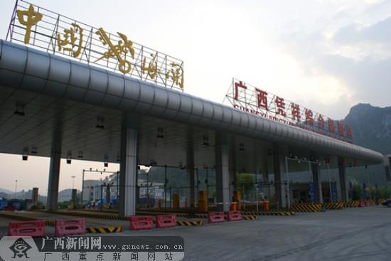 探访中国-东盟陆路最便捷口岸--广西凭祥综合保税区