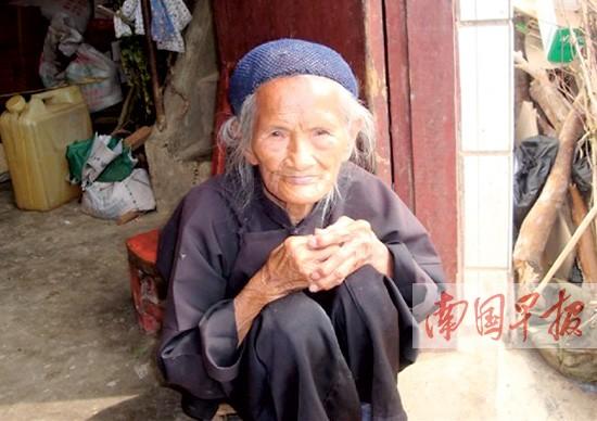 116岁老人成为广西新寿星 在中国十大寿星中排第9