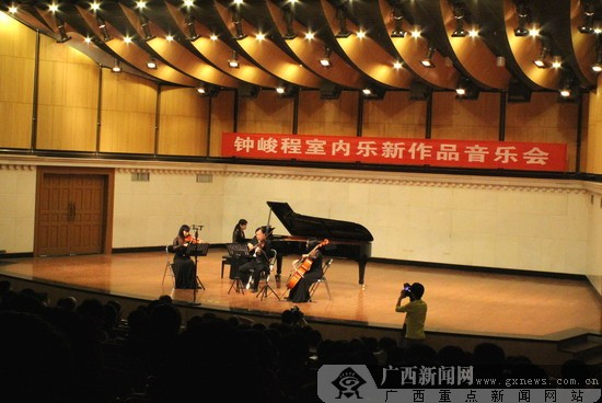 丽江小宝贝钢琴曲谱-钟峻程室内乐新作品音乐会精彩上演