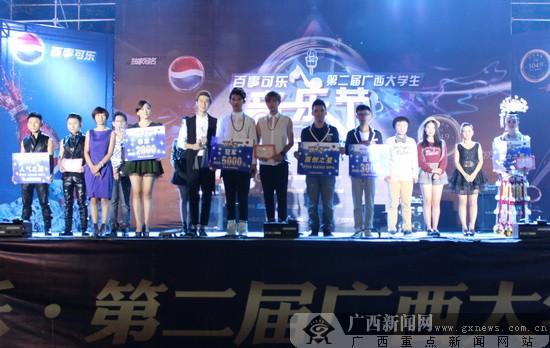 广西大学生音乐节总决赛圆满落幕(图)