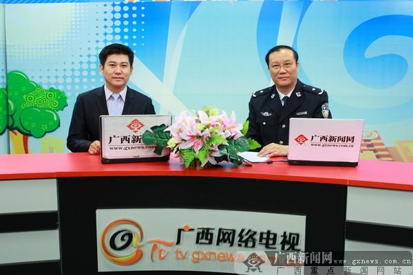 广西交警总队副总队长做客红豆 谈抵制交通陋习