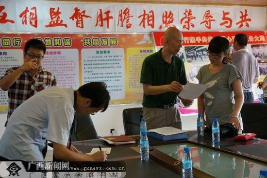 平果县:铝业生产一条龙 节省能耗促增收