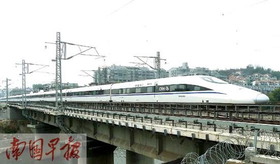 首趟进京动车桂林开行 广西接入全国高铁网络(图)