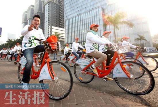 """南宁50个公共自行车租赁点""""开张"""" 市民用了都说好"""