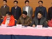 22届广西科技活动周项目签约