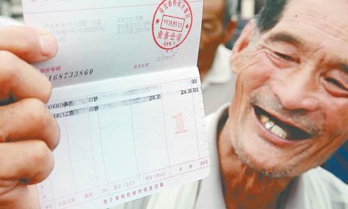 养老金并轨有望实行 看中国2014年热点事件前瞻